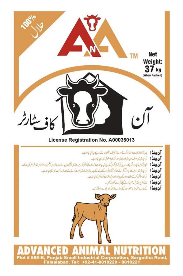 AAN Calf Starter Image
