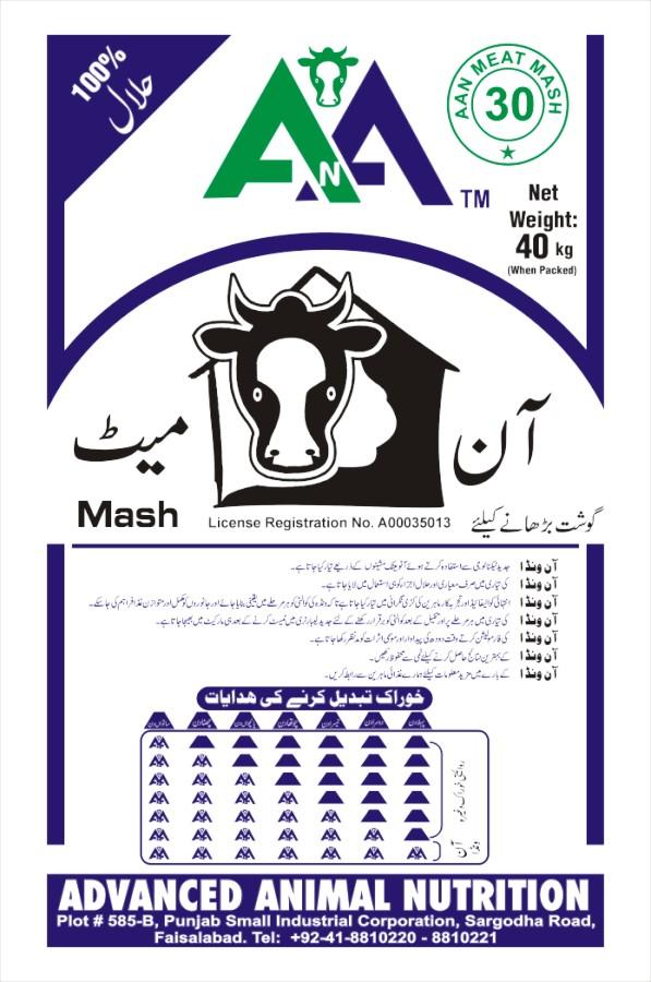 AAN Meat (Mash) # 30 Image